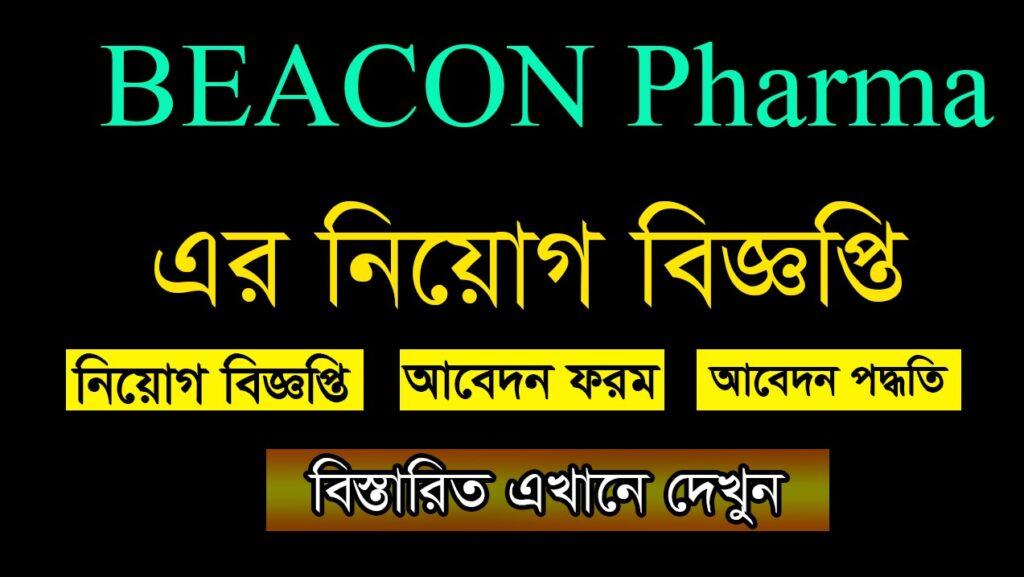 BEACON Pharma Job Circular 2021