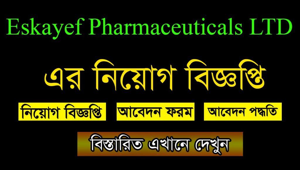 Eskayef Pharmaceuticals Limited Job Circular 2021