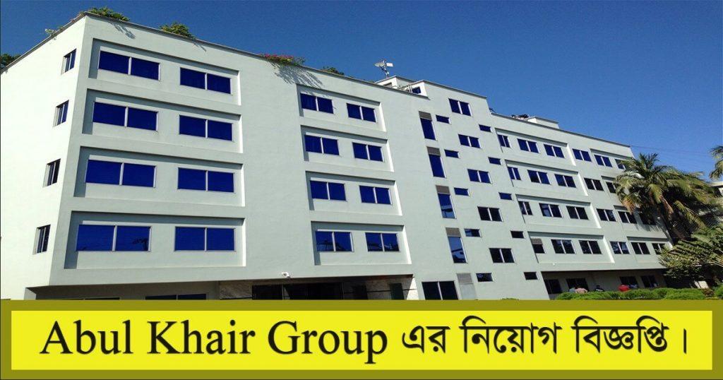 Abul Khair Group New Job Circular 2021