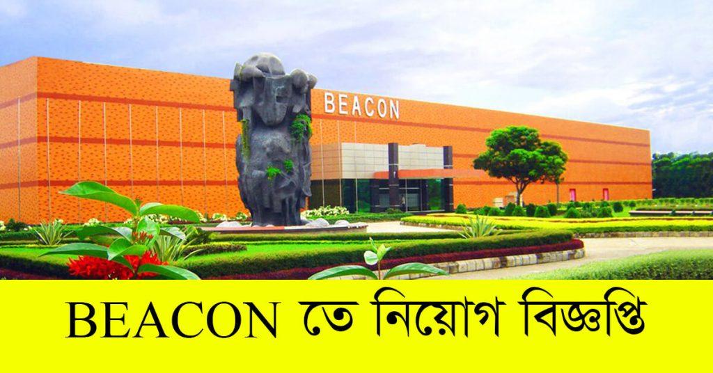 BEACON job circular 2021
