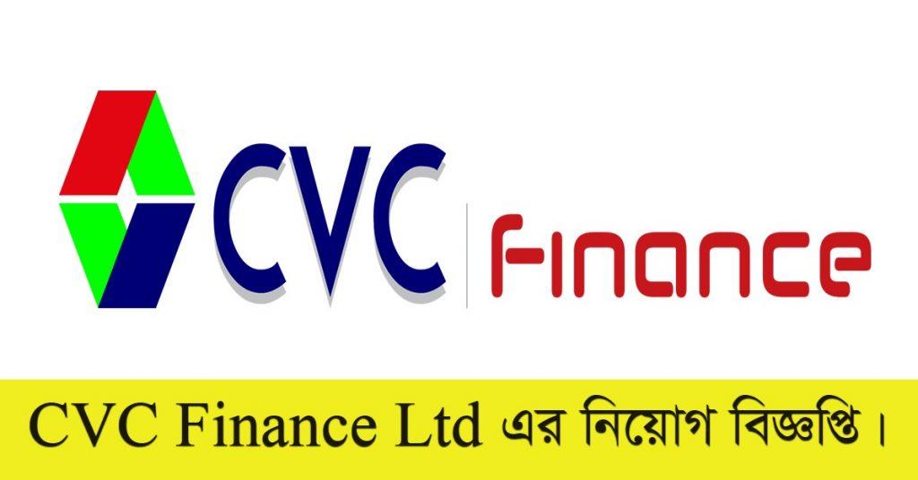 CVC Finance Limited Job Circular 2021
