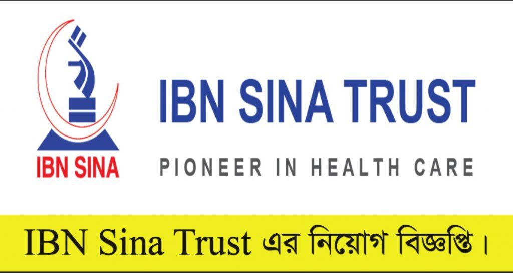 IBN Sina Trust Job Circular 2021 Apply