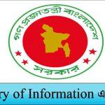 Ministry of Information Job Circular 2021