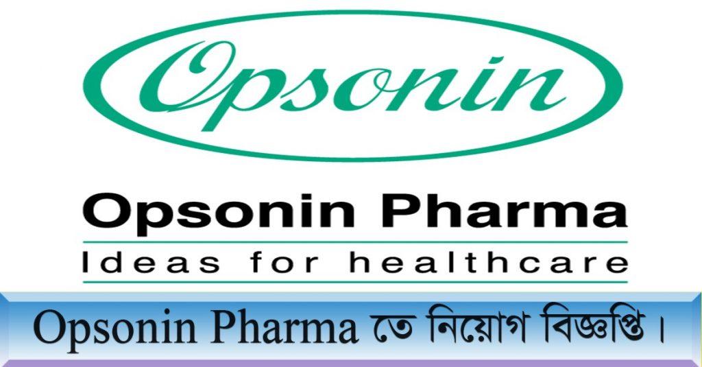 Opsonin Pharma Job Circular 2021