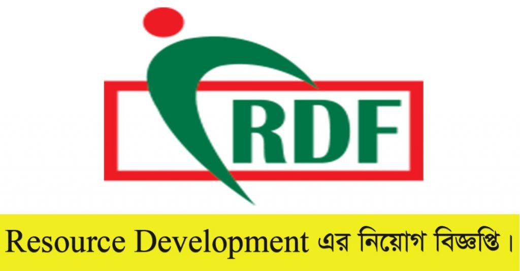 Resource Development Foundation Job Circular 2021