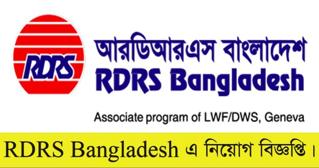 RDRS Bangladesh Job Circular 2021