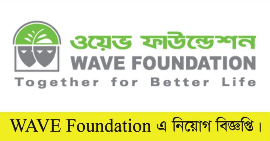 WAVE Foundation Job Circular 2021
