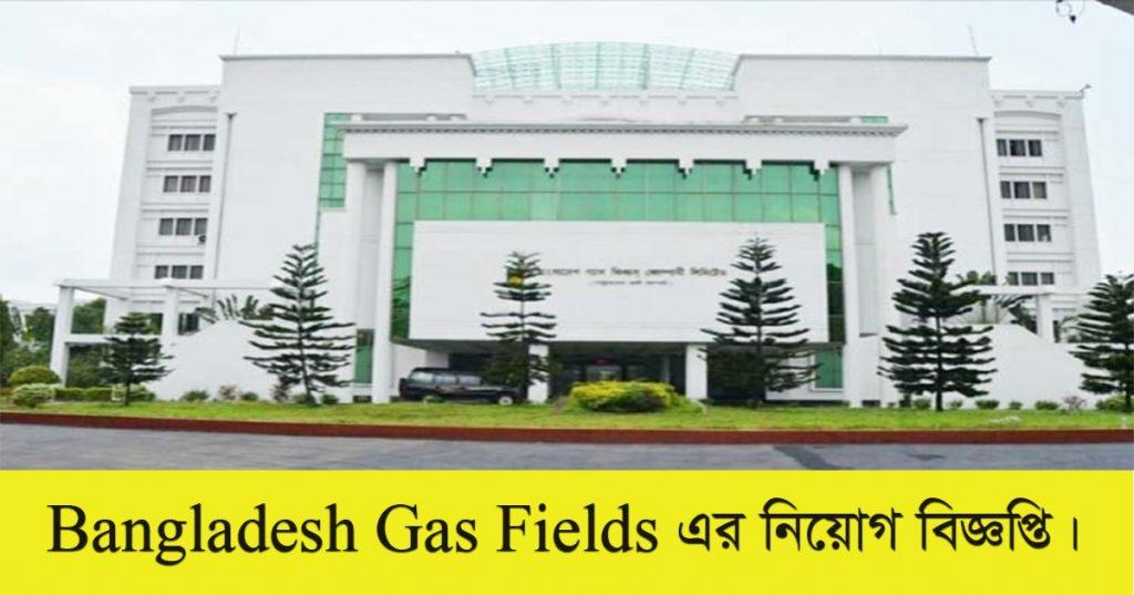 Bangladesh Gas Fields Company Job Circular 2021