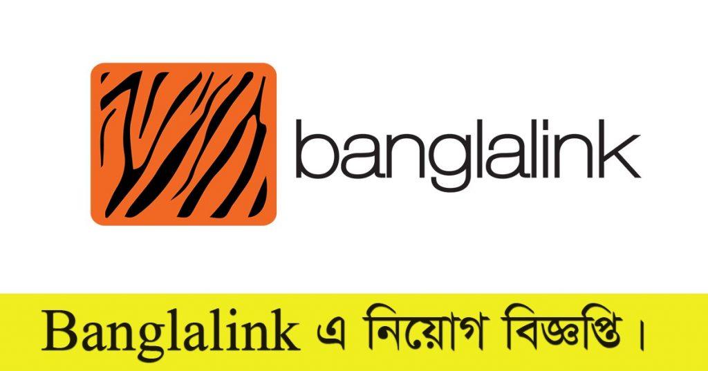Banglalink Digital Communication Limited Job Circular 2021