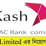 Bkash Limited Job Circular 2021