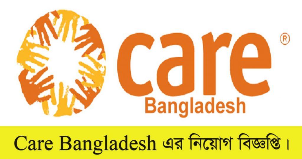 Care Bangladesh New Job Circular 2021