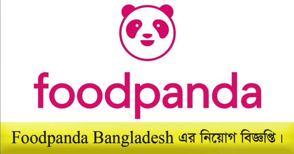 Foodpanda Bangladesh Limited Job Circular 2021