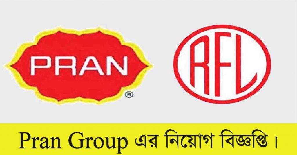 Pran Group Job Circular 2021 Apply