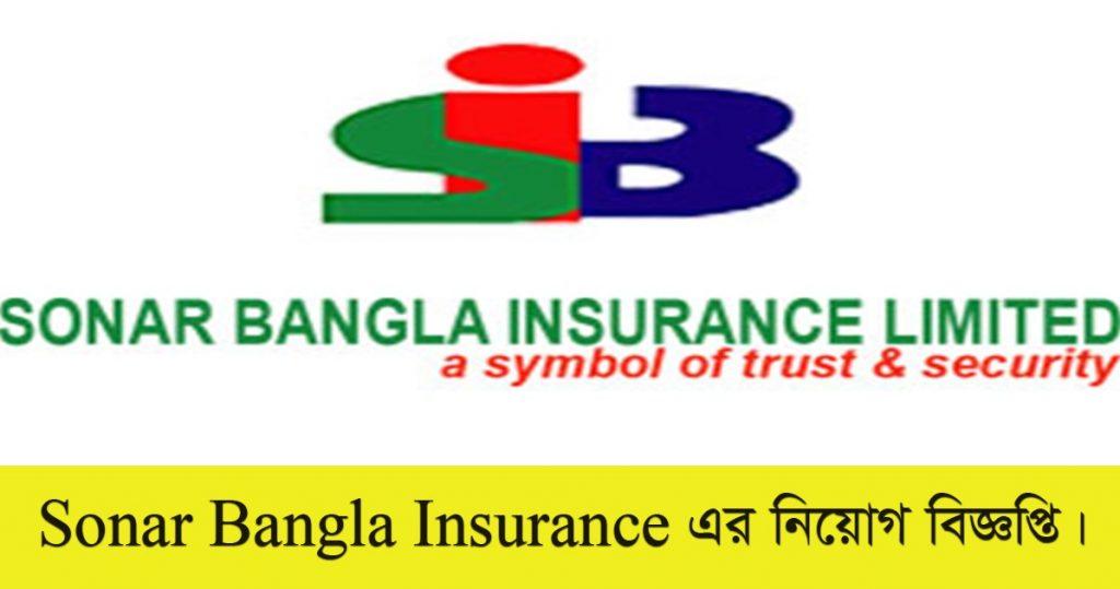 Sonar Bangla Insurance Limited Job Circular 2021