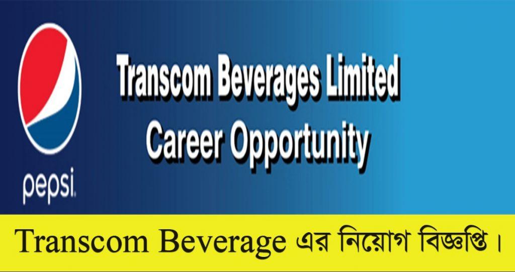 Transcom Beverage Limited Job Circular 2021